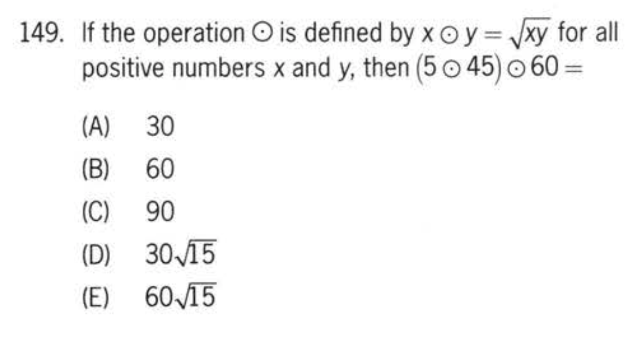 GMAT Functions Example